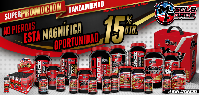 Nueva marca de productos Muscle Force